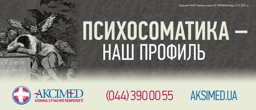 12322415_973614022711156_2512479816247527257_o